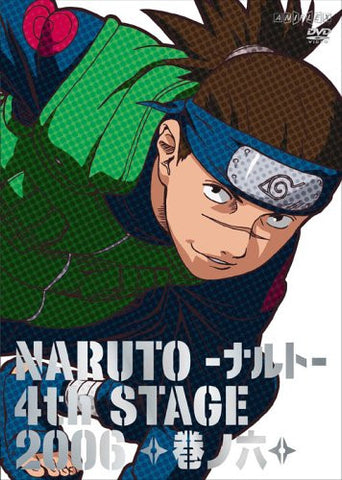 Image for Naruto 4th Stage Vol.6