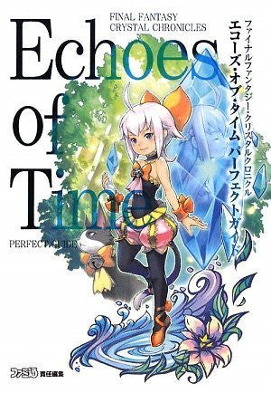 Image 1 for Final Fantasy Crystal Chronicles: Echoes Of Time Perfect Guide