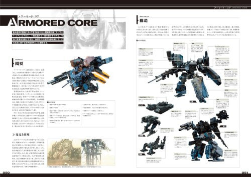 Image 2 for Armored Core V Official Setting Guide   The Fact