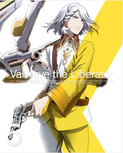 Image 1 for Valvrave The Liberator / Kakumeiki Valvrave Vol.5 [DVD+CD Limited Edition]