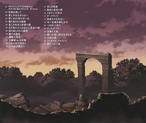 Image 2 for Hakkenden -Touhou Hakken Ibun- Original Soundtrack Vol.2