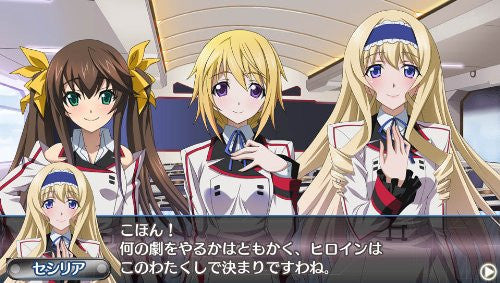 Infinite Stratos 2: Ignition Hearts