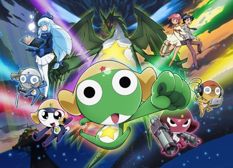 Image for Theatrical Cho Gekijoban Keroro Gunso Gekishin Dragon Warriors De Arimasu