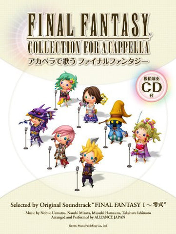 Image for Final Fantasy Collection For A Cappella Sheet Music Book W/Cd