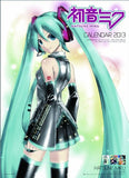 Thumbnail 1 for Vocaloid - Hatsune Miku - Wall Calendar - 2013 (Hagoromo)[Magazine]