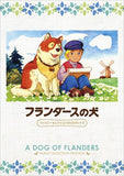 Thumbnail 1 for Dog Of Flanders Family Selection Dvd Box
