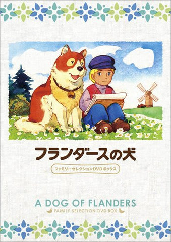Image for Dog Of Flanders Family Selection Dvd Box