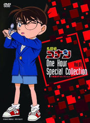 Case Closed / Detective Conan One Hour Sp Collection Piano Sonata Gekko Satsujin Jiken / Roten Tengu Densetsu Satsujin Jiken [Limited Pressing]