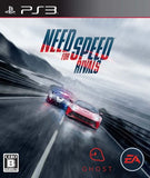 Need for Speed Rivals - 1