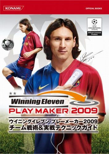 Image 1 for Winning Eleven Playmaker 2009 Team Tactics And Fighting Technical Guide