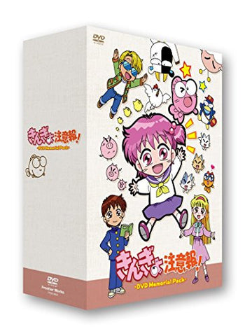 Image for Kingyo Chuuihou Dvd Memorial Pack