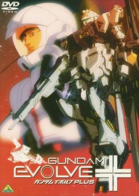 Image for Gundam Evolve Plus