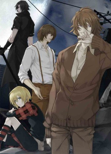 Image 2 for Togainu No Chi Complete DVD Box [Limited Edition]
