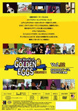 Thumbnail 2 for The World of Golden Eggs Season 1 Vol.02