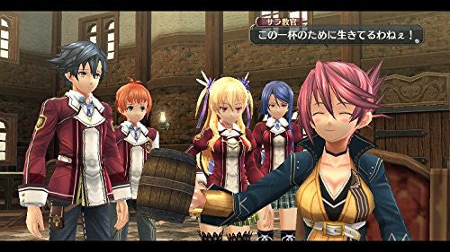 Image 2 for Eiyuu Densetsu: Sen no Kiseki (PlayStation Vita the Best)
