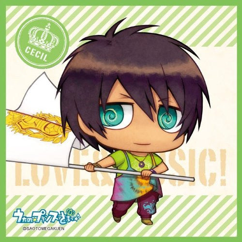 Image 1 for Uta no☆Prince-sama♪ - Uta no☆Prince-sama♪ Debut - Aijima Cecil - Mini Towel - Towel - Chimipuri, Flag Ver. (Broccoli)