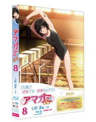 Amagami Ss 8 Ai Nanasaki Part 2 [Limited Edition]