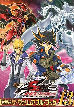 Image 1 for Yu Gi Oh 5 D's Official Card Game Official Card Catalogue The Valuable Book #13