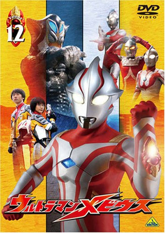 Image for Ultraman Mebius Volume 12