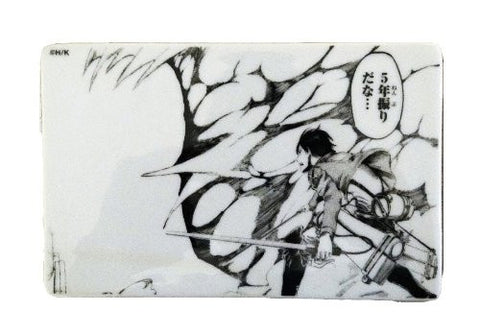 Image for Shingeki no Kyojin - Eren Yeager - Plate - Comic Plate (Fragment)