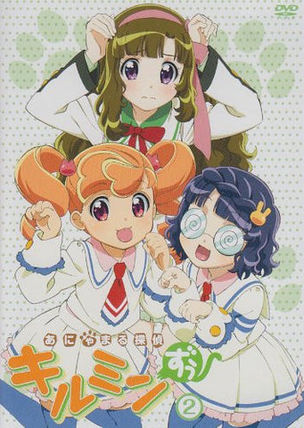 Image for Anyamaru Tante Kirumin Zu Vol.2