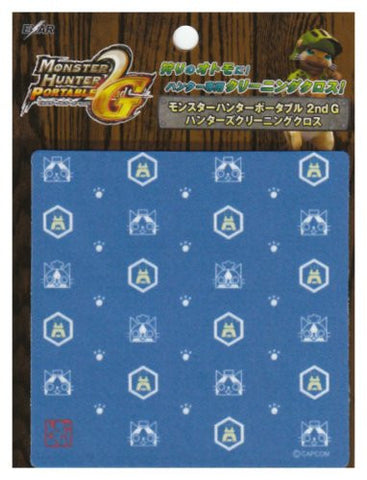 Image for Monster Hunter Portable 2nd G Edition Cleaning Cloth  (Airu Kitchen)