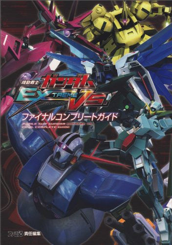 Image 1 for Mobile Suit Gundam Extreme Vs. Final Complete Guide