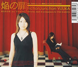 Thumbnail 2 for Honoh no Tobira / FictionJunction YUUKA