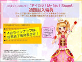 Thumbnail 1 for Aikatsu! My No.1 Stage! [Limited Edition]