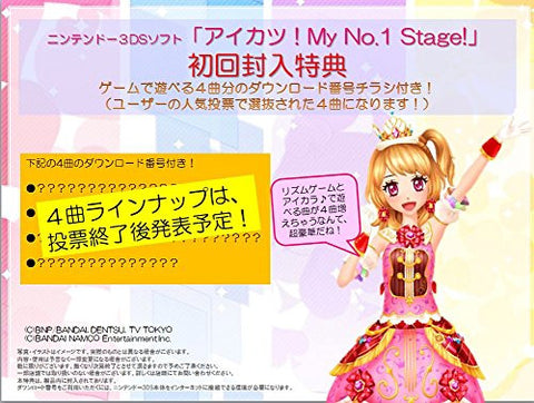 Aikatsu! My No.1 Stage!