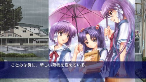 Image 4 for Clannad