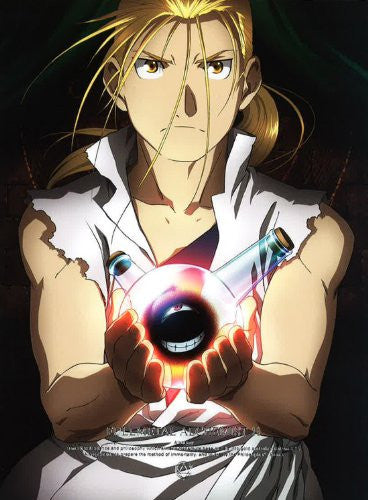 Image 1 for Fullmetal Alchemist / Hagane No Renkin Jutsushi 11 [Blu-ray+CD Limited Edition]