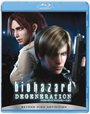 Image for Biohazard Degeneration