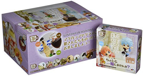 Image 4 for Gintama Ochatomo - Choito Ippuku Shimasenka Set