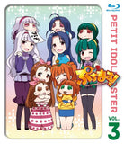 Thumbnail 2 for Puchimasu - Petit Idolmaster / Idolm@ster Collector's Edition Vol.3