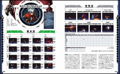 Image 3 for Blazblue: Continuum Shift Extend Complete Guide