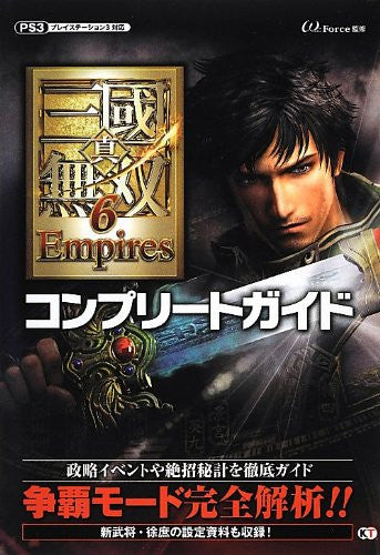 Image 1 for Dynasty Warriors 6 Empires Complete Guide