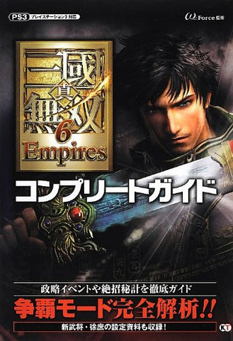 Image for Dynasty Warriors 6 Empires Complete Guide
