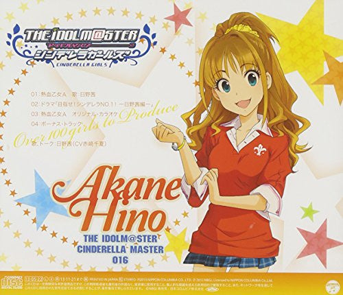 Image 4 for THE IDOLM@STER CINDERELLA MASTER 016 Akane Hino