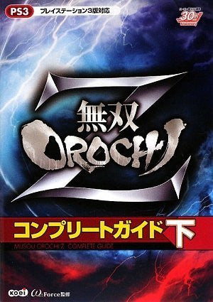 Image 1 for Musou Orochi Z Complete Guide Vol.2