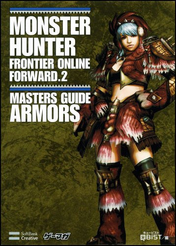 Image 2 for Monster Hunter Frontier Online Forward.2 Masters Guide Armors