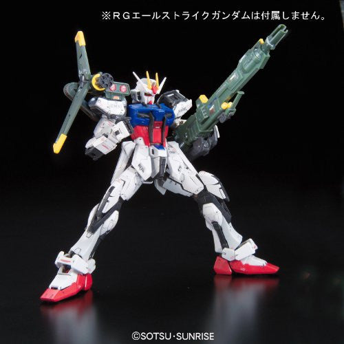 Image 7 for Kidou Senshi Gundam SEED - RG #06 - FX550 Sky Grasper with Launcher Sword Pack - 1/144 (Bandai)