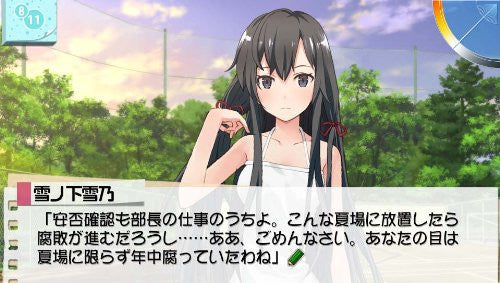 Image 2 for Yahari Game demo Ore no Seishun Love Kome wa machigatteiru