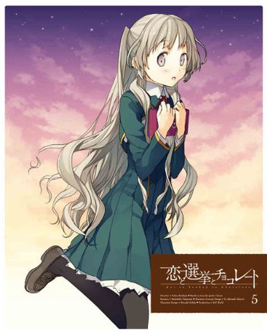 Image for Koi To Senkyo To Chocolate / Love Election & Chocolate 5 [Blu-ray+CD Limited Edition]