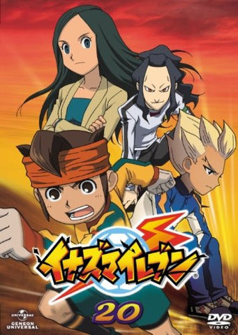 Image for Inazuma Eleven 20
