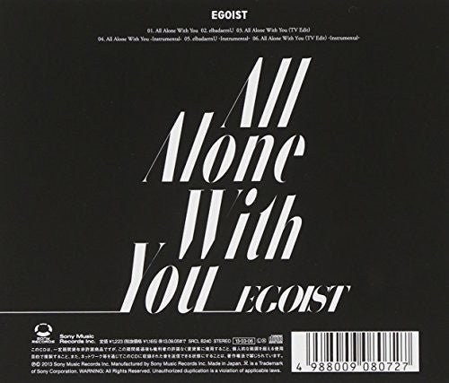 Image 2 for All Alone With You / EGOIST