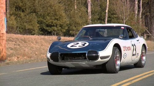 Image 2 for The Toyota 2000 GT Documentary 1965-1970
