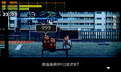 Image 4 for Downtown Nekketsu Monogatari SP
