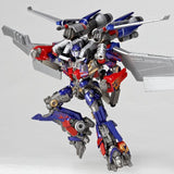 Thumbnail 2 for Transformers Darkside Moon - Convoy - Revoltech #040 - Revoltech SFX - Optimus Prime - Jetwing Equipment (Kaiyodo)