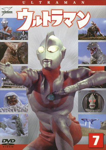 Image 1 for Ultraman Vol.7